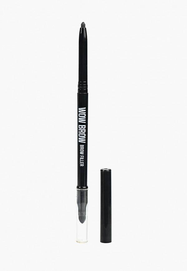 Карандаш для бровей Divage Divage DI038LWVSL30 карандаш для бровей divage divage di038lwlrs79