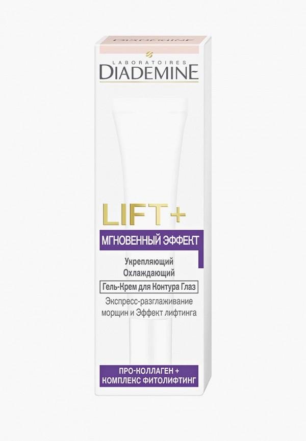 Гель для кожи вокруг глаз Diademine Diademine DI039LWCSDC3 declare восстанавливающий гель для кожи вокруг глаз с массажным эффектом perfect eye fluid 15 мл