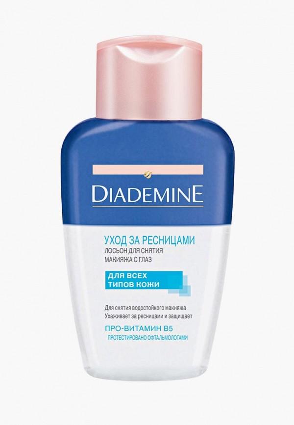 Средство для снятия макияжа Diademine Diademine DI039LWJOL52 цена
