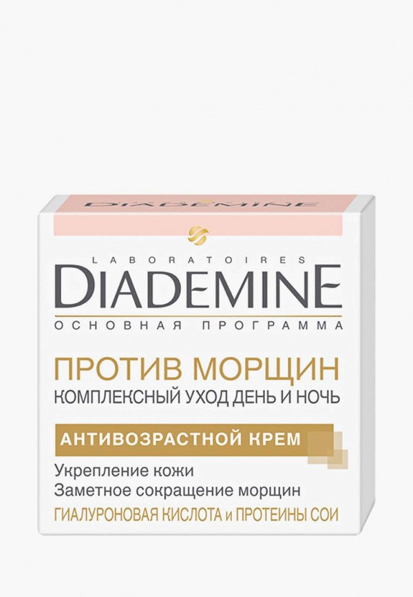 Крем для лица Diademine Diademine DI039LWJOL57 недорго, оригинальная цена