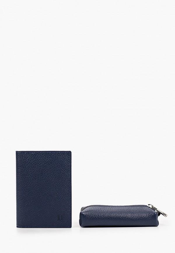 Обложка для документов и ключница Dimanche синего цвета