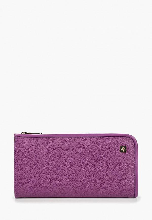 женский кошелёк dimanche, фиолетовый