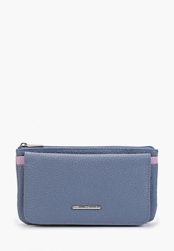 женский кошелёк dimanche, голубой