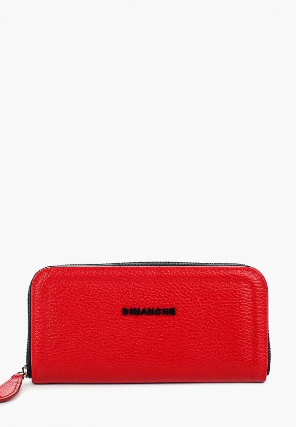 женский кошелёк dimanche, красный