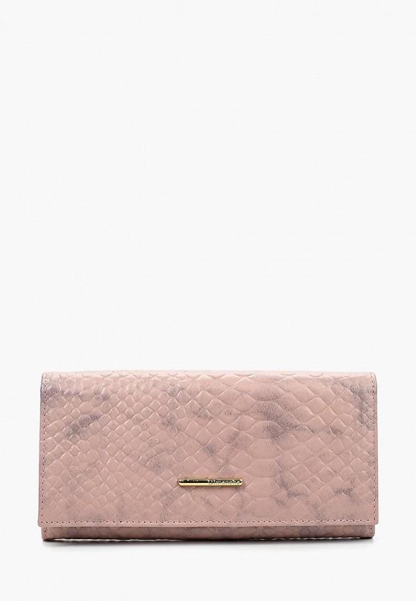 мужской кошелёк dimanche, розовый