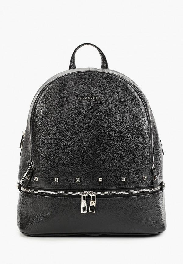 женский рюкзак dimanche, черный