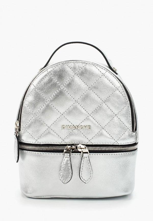 женский рюкзак dimanche, серебряный