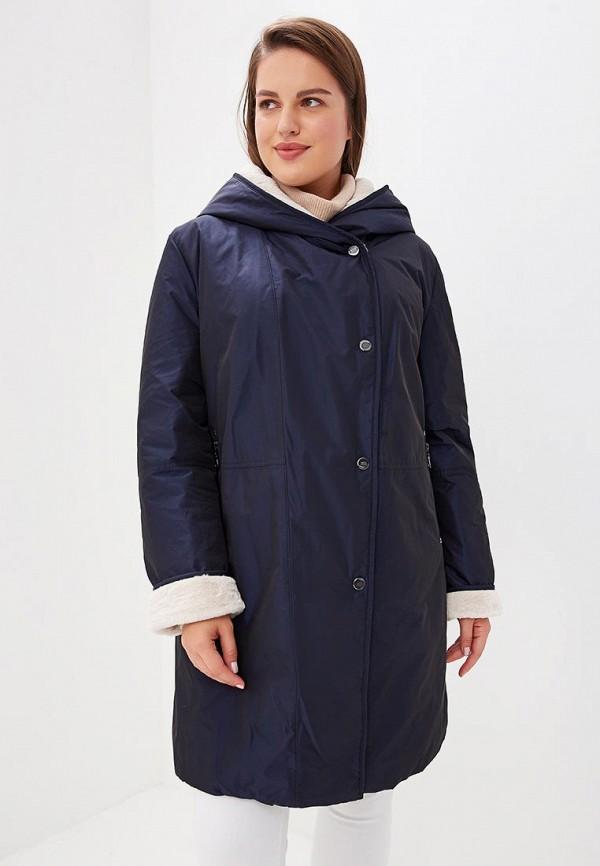Куртка утепленная Dixi-Coat Dixi-Coat DI044EWCULW9 куртка утепленная dixi coat dixi coat di044ewculx3