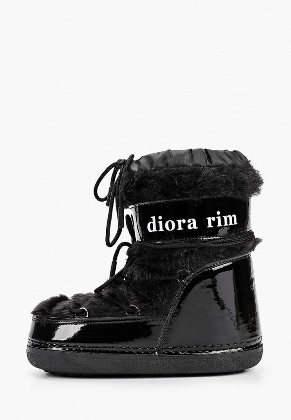 Фото - Луноходы Diora.rim черного цвета
