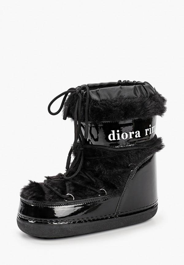 Фото 2 - Луноходы Diora.rim черного цвета