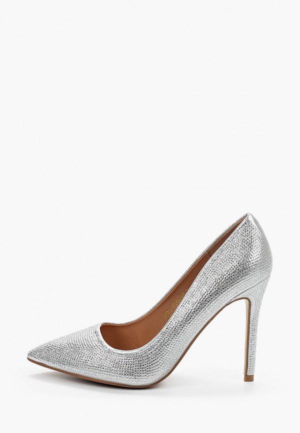 женские туфли diora.rim, серебряные