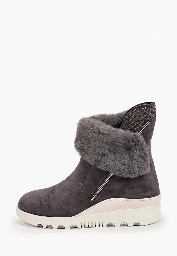 женские ботинки diora.rim, серые
