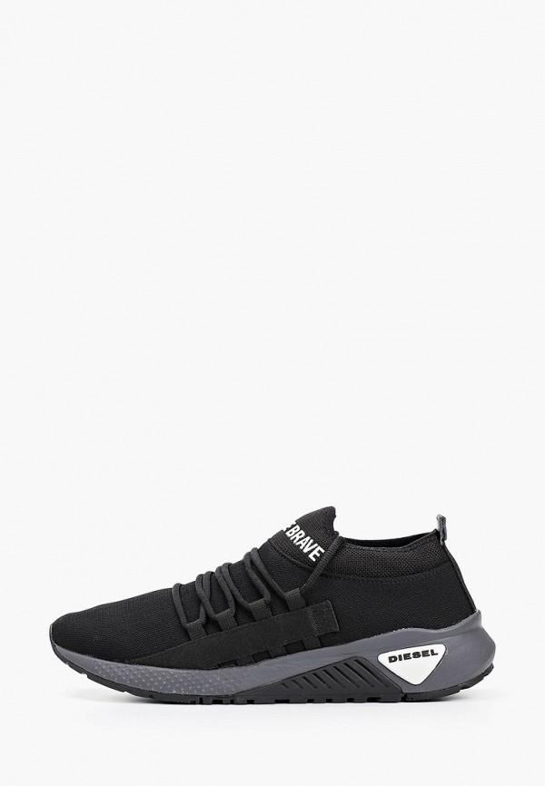 мужские кроссовки diesel, черные