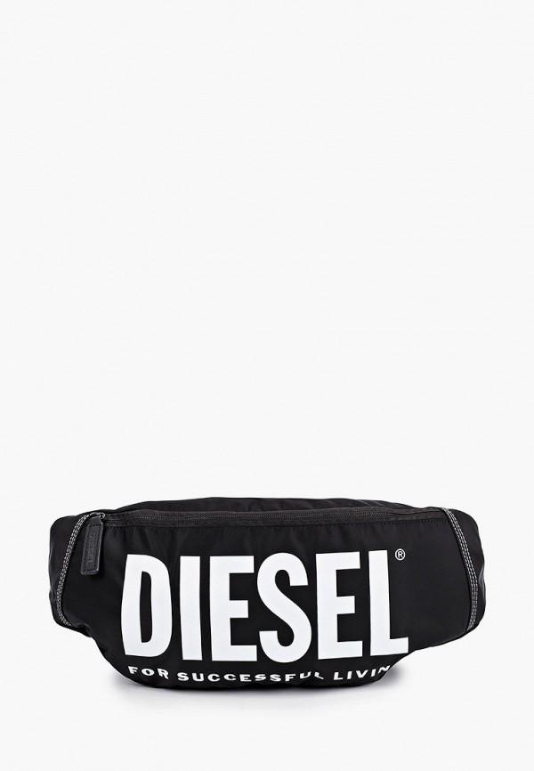 поясные сумка diesel малыши, черная