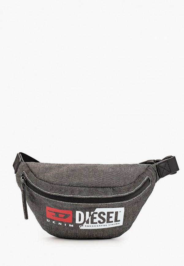 поясные сумка diesel малыши, серая