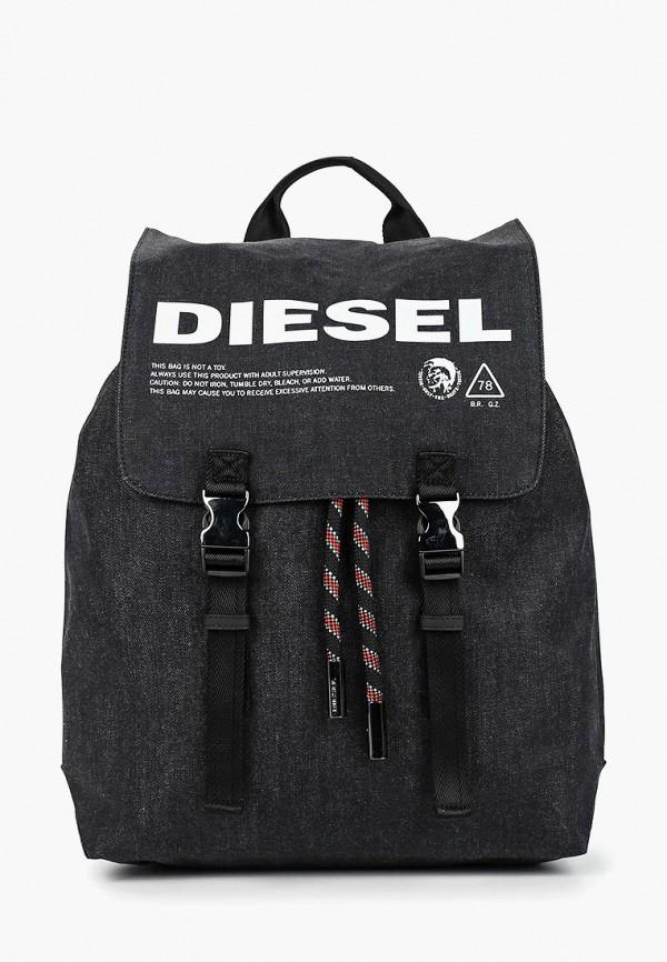 Рюкзак Diesel Diesel DI303BMDJSB0
