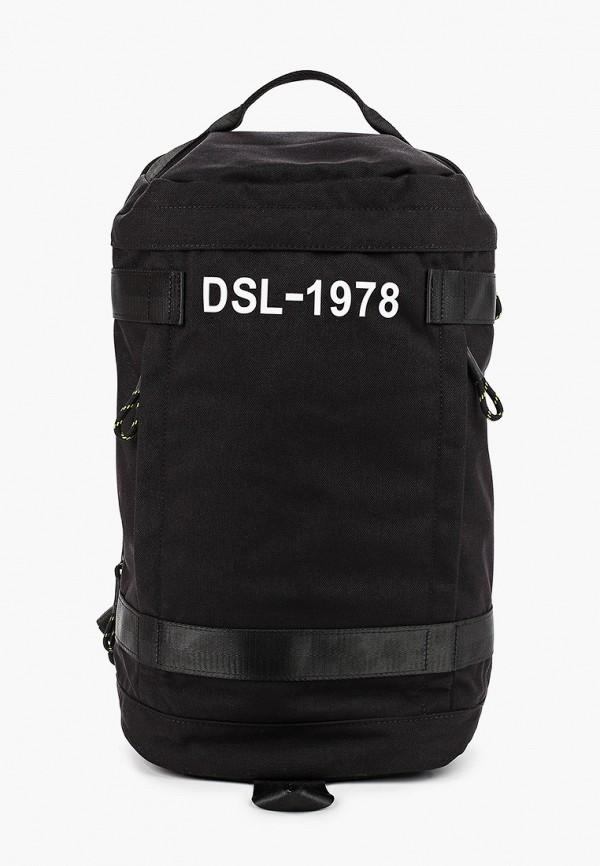 цены Рюкзак Diesel Diesel DI303BMFTJX9