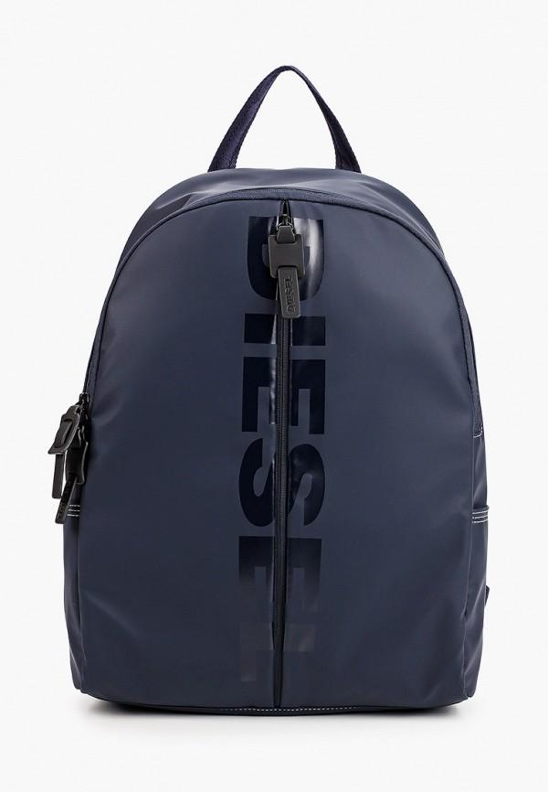 мужской рюкзак diesel, синий