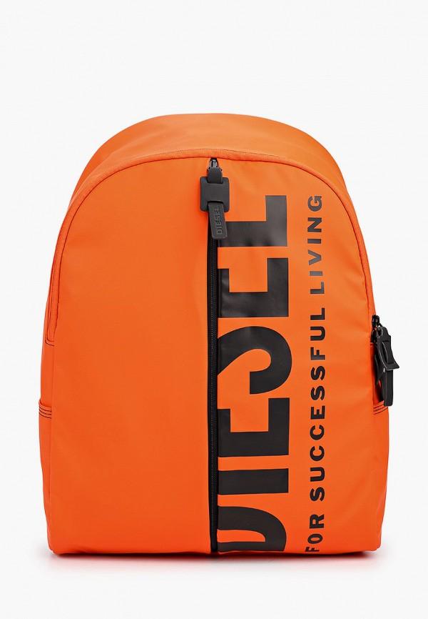 мужской рюкзак diesel, оранжевый