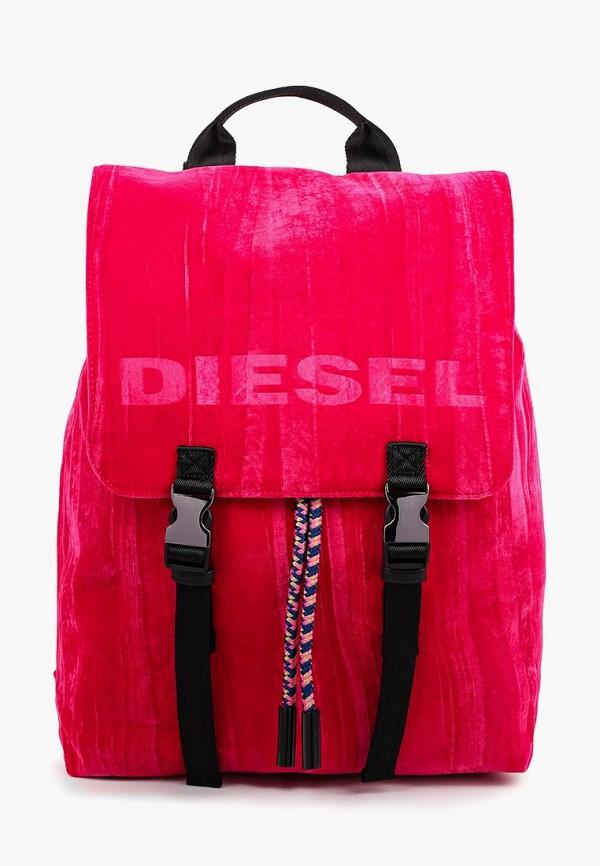 Рюкзак Diesel Diesel DI303BUDQBA1