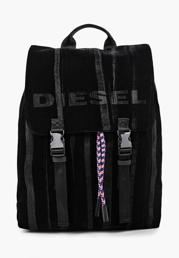 Рюкзак Diesel Diesel DI303BUDQBA2 diesel dz7257