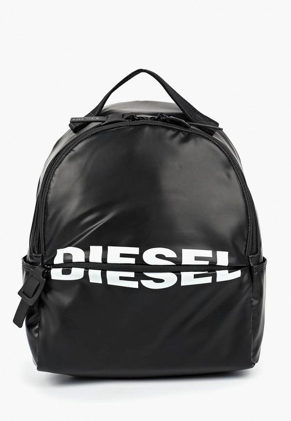 Рюкзак Diesel Diesel DI303BWBVGB2 рюкзак diesel x05223 pr013 t8013