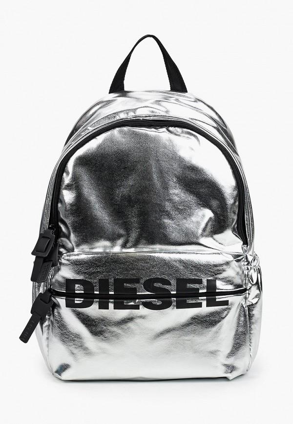 женский рюкзак diesel, серебряный