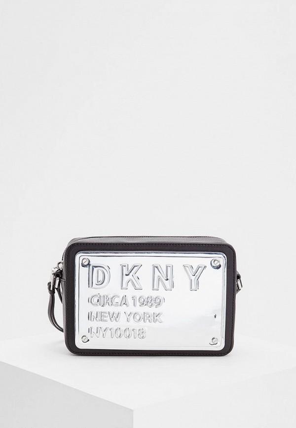 Сумка DKNY DKNY DK001BWCYEX5 сумка dkny dkny dk001bwbmps9