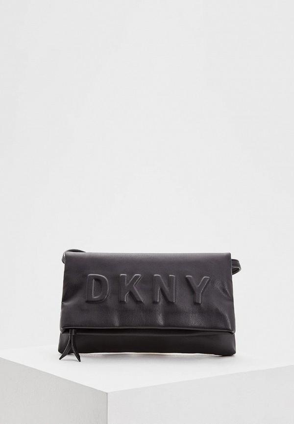 Клатч DKNY DKNY DK001BWCYEX7 клатч dkny dkny dk001bwcyev3