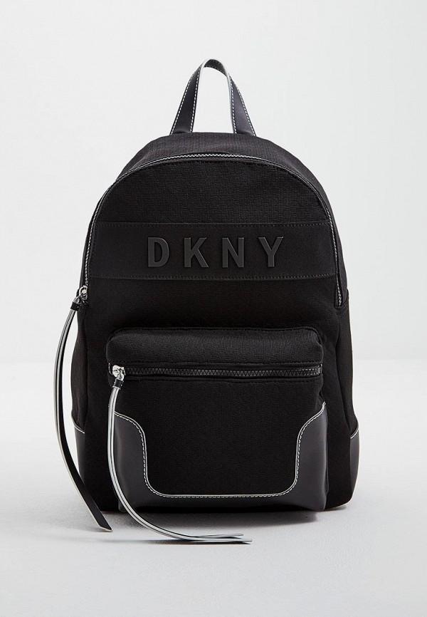 Рюкзак DKNY DKNY DK001BWDGSO8 рюкзак dkny dkny dk001bwbmpq3