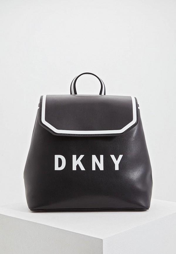 женский рюкзак dkny, черный