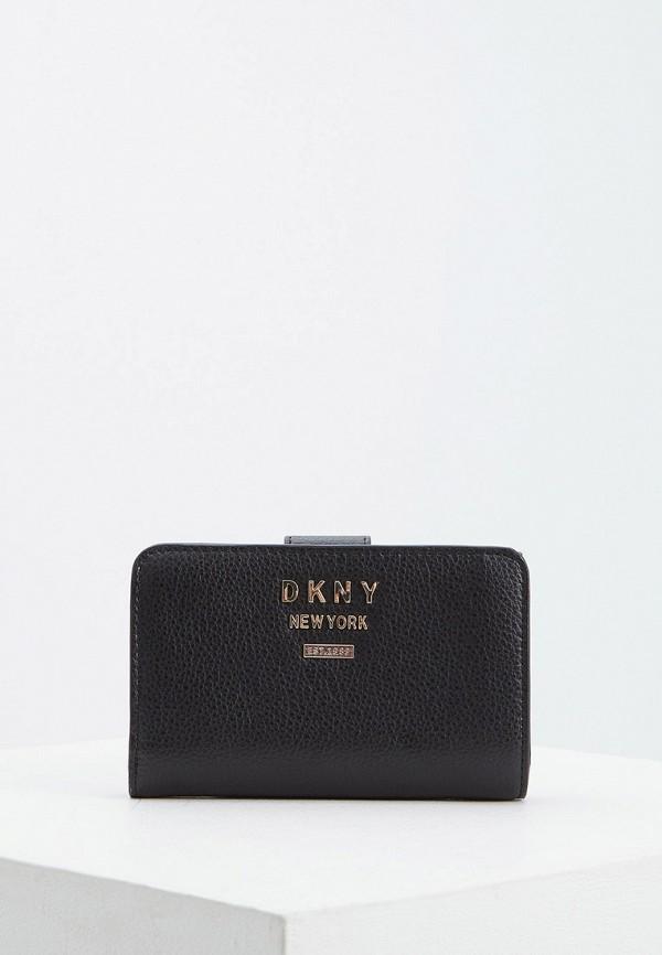 купить Кошелек DKNY DKNY DK001BWFNTW3 по цене 10990 рублей