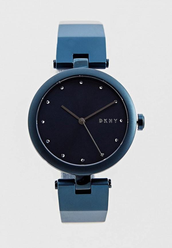 женские часы dkny, синие