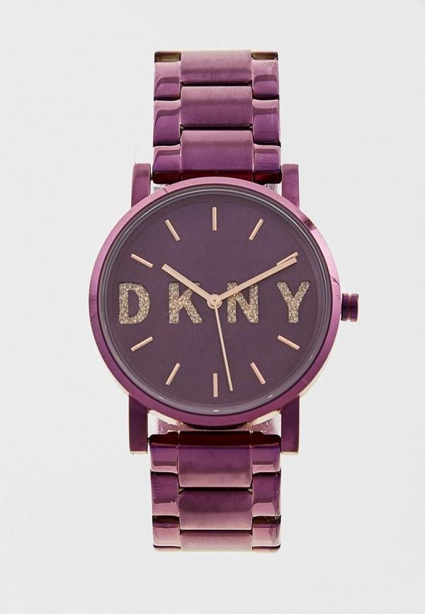 женские часы dkny, фиолетовые