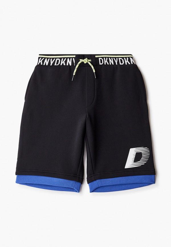 Шорты для мальчика спортивные DKNY D24731