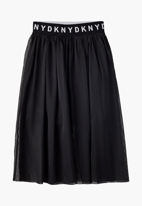 Юбка для девочки DKNY D33561
