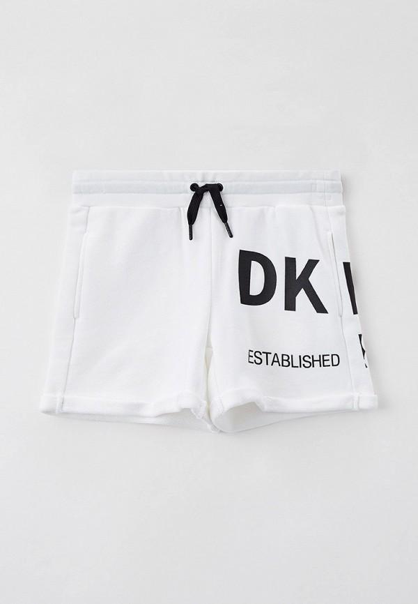 спортивные шорты dkny для девочки, белые