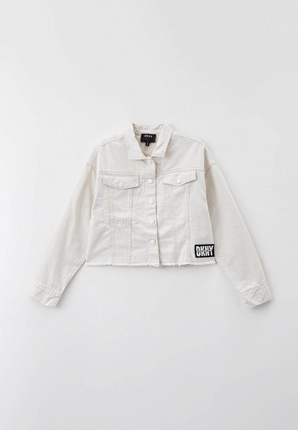 куртка dkny для девочки, бежевая