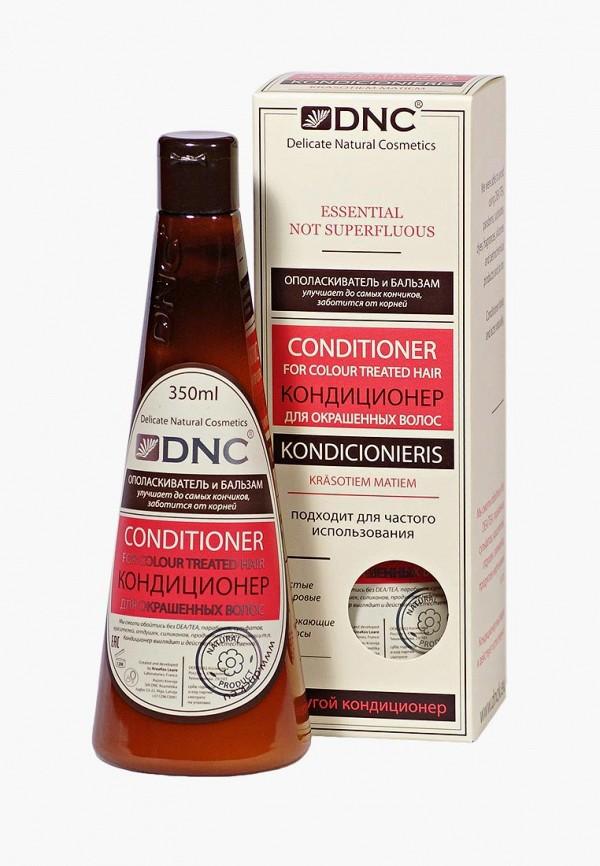 Кондиционер для волос DNC DNC DN001LWALLS1 dnc 32x150ppv a s2 double piston rod dnc series iso6431 standard cylinder