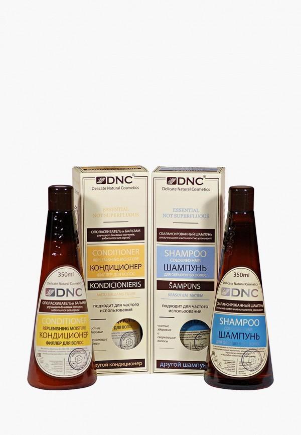 Набор для ухода за волосами DNC DNC DN001LWALLS4 набор для ухода за телом dnc dnc dn001lwtax80