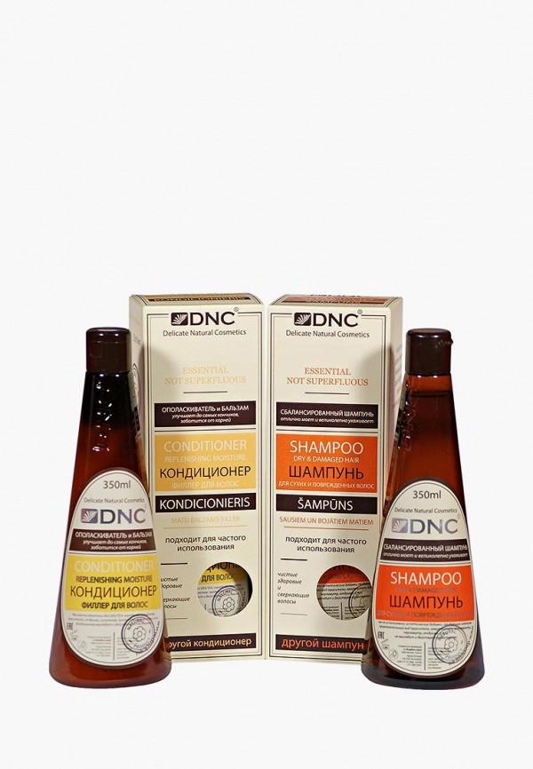 Набор для ухода за волосами DNC DNC DN001LWALLS5 набор для ухода за телом dnc dnc dn001lwtax80