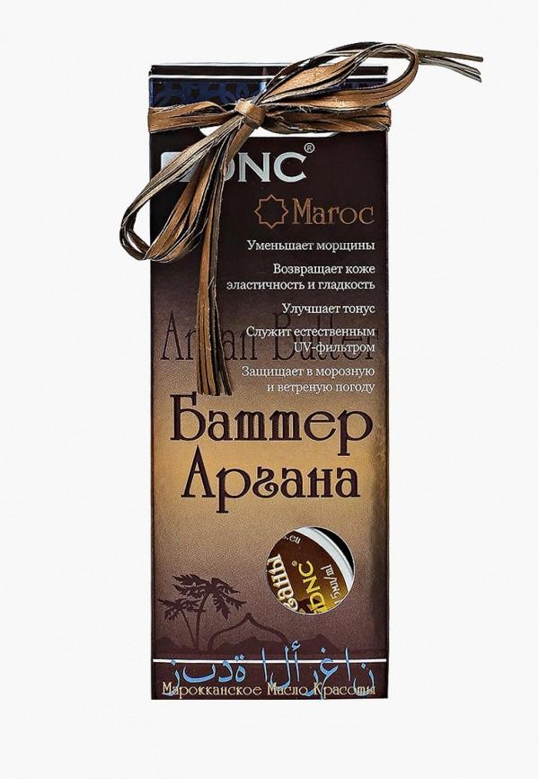 Масло для лица DNC DNC DN001LWTAV53 сыворотка для рук dnc dnc dn001lwtax28