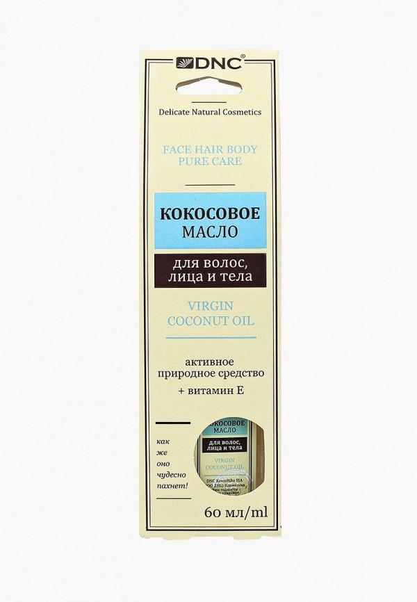 Масло для волос DNC DNC DN001LWTAV68 гель для ног dnc dnc dn001lwtax35