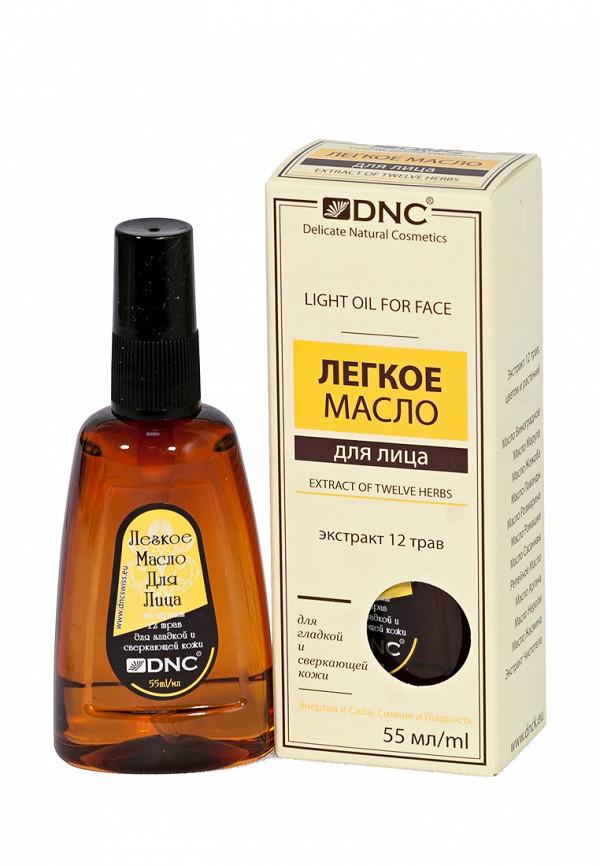 Масло для лица DNC DNC DN001LWTAV72 гель для лица dnc dnc dn001lwtav70