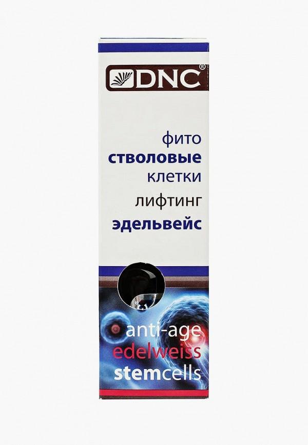 сыворотка dnc