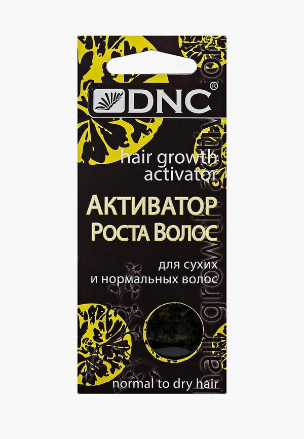 Набор для ухода за волосами DNC DNC DN001LWTAV91 набор для ухода за волосами dnc dnc dn001lwtax56