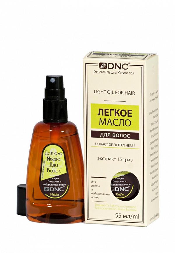 Масло для волос DNC DNC DN001LWTAW04 масло для ресниц dnc dnc dn001lwtav83