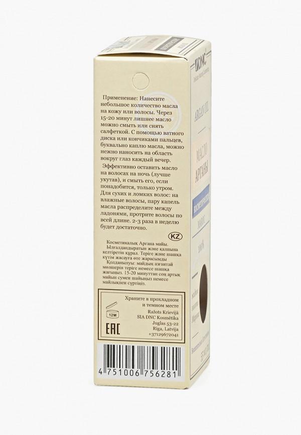 Масло для лица DNC Арганы, 55 мл