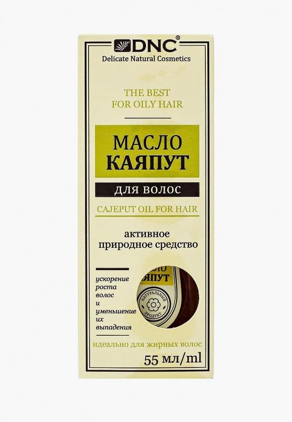 Масло для волос DNC DNC DN001LWTAW08