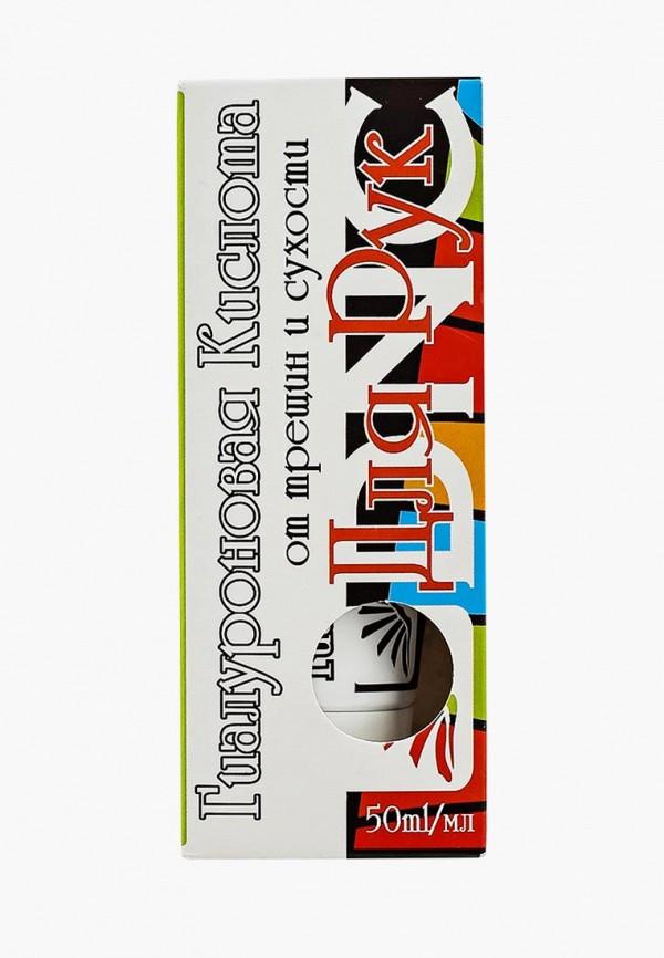Сыворотка для рук DNC DNC DN001LWTAX27 сыворотка для рук dnc dnc dn001lwtax28